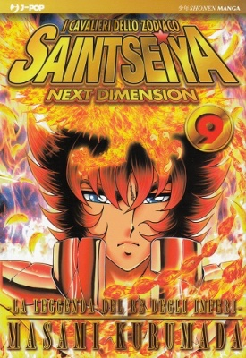 SAINT SEIYA - NEXT DIMENSION 9