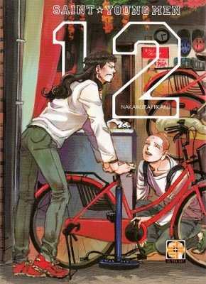 SAINT YOUNG MEN 12