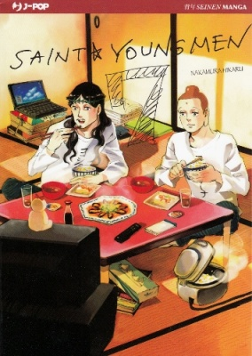 SAINT YOUNG MEN 7