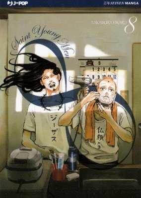SAINT YOUNG MEN 8