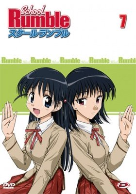 SCHOOL RUMBLE 7 DVD