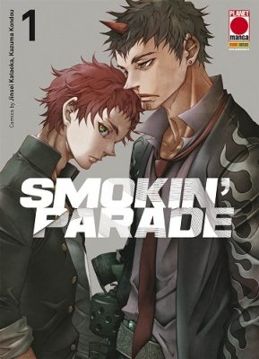SMOKIN' PARADE 1