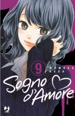 SOGNO D'AMORE 9