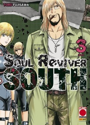 SOUL REVIVER SOUTH 3