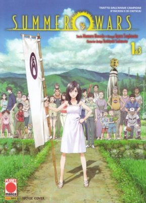 SUMMER WARS 1 COVER B - MOVIE COVER