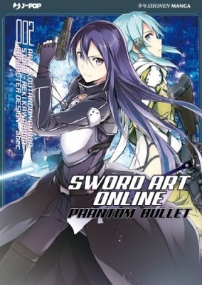 SWORD ART ONLINE PHANTOM BULLET 2