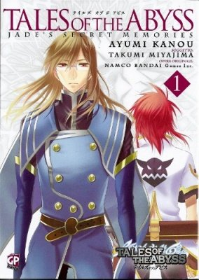 TALES OF THE ABYSS JADE'S SECRET MEMORIES 1