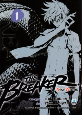 THE BREAKER NEW WAVES 1