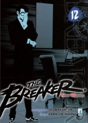 THE BREAKER NEW WAVES 12