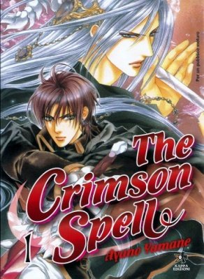 THE CRIMSON SPELL 1 RISTAMPA