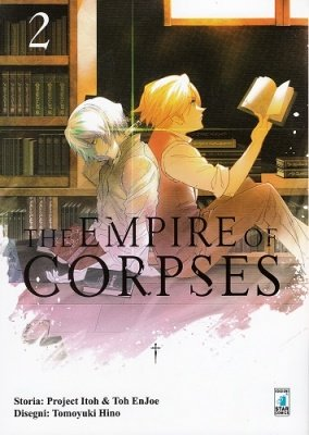 THE EMPIRE OF CORPSES 2