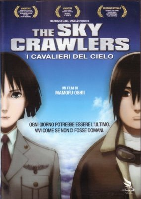 THE SKY CRAWLERS I CAVALIERI DEL CIELO DVD
