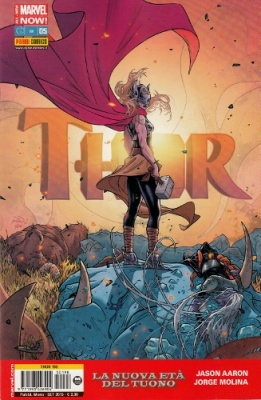 THOR 198 - THOR 5 ALL-NEW MARVEL NOW!