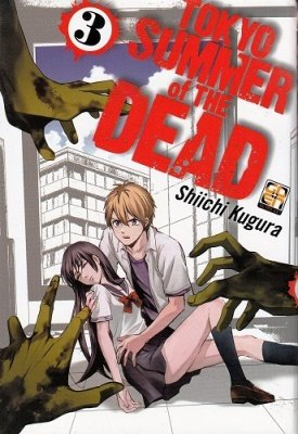 TOKYO SUMMER OF THE DEAD 3