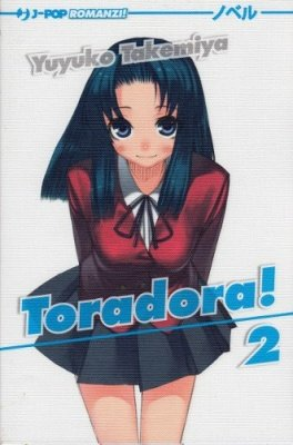 TORADORA! LIGHT NOVEL 2 ROMANZO