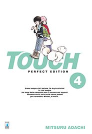 TOUCH PERFECT EDITION 4