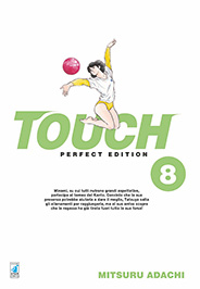 TOUCH PERFECT EDITION 8