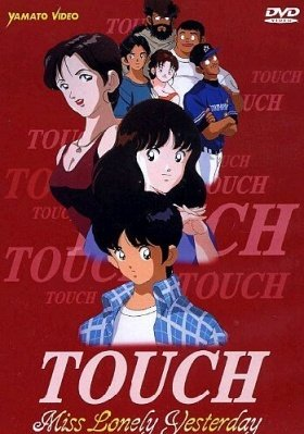 TOUCH SPECIAL SERIE COMPLETA 2 DVD