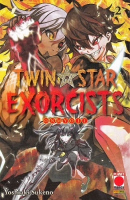 TWIN STAR EXORCISTS 2