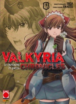 VALKYRIA CHRONICLES LE CRONACHE DI GALLIA 1
