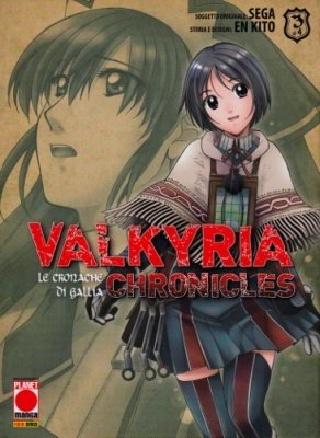 VALKYRIA CHRONICLES LE CRONACHE DI GALLIA 3