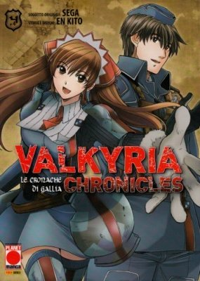 VALKYRIA CHRONICLES LE CRONACHE DI GALLIA 4