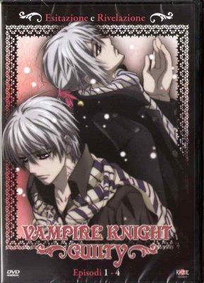 VAMPIRE KNIGHT GUILTY 1 - DVD