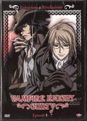 VAMPIRE KNIGHT GUILTY 2 - DVD
