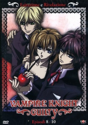 VAMPIRE KNIGHT GUILTY 3 - DVD