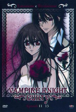VAMPIRE KNIGHT GUILTY 4 - DVD