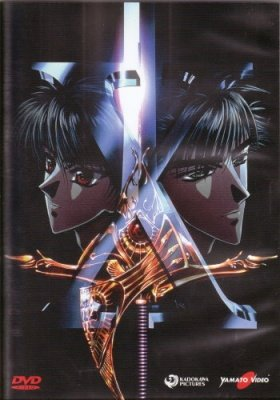 X - THE MOVIE DVD