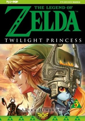 ZELDA - TWILIGHT PRINCESS 3