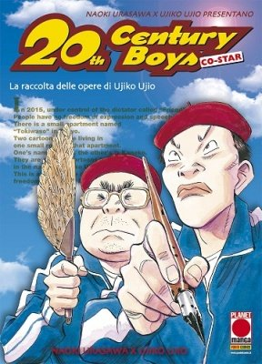 20TH CENTURY BOYS SPIN-OFF