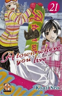 A TOWN WHERE YOU LIVE 21