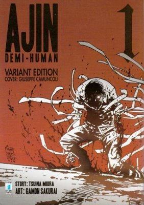 AJIN DEMI-HUMAN 1 VARIANT COVER LIMITED EDITION