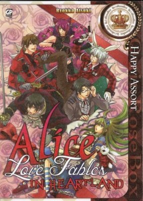ALICE IN HEARTLAND LOVE FABLES 2 - HAPPY ASSORT