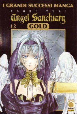 ANGEL SANCTUARY MANGA GOLD 12