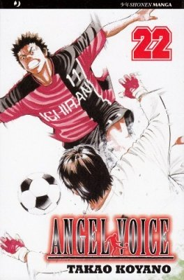 ANGEL VOICE 22