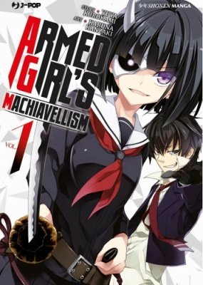 ARMED GIRL'S MACHIAVELLISM 1