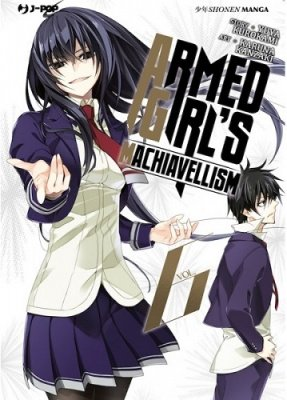 ARMED GIRL'S MACHIAVELLISM 6