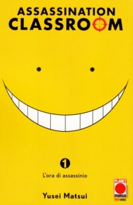 ASSASSINATION CLASSROOM 1 RISTAMPA