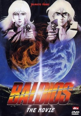 BALDIOS THE MOVIE DVD