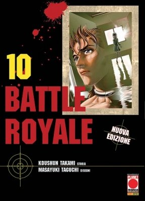 BATTLE ROYALE 10 RISTAMPA
