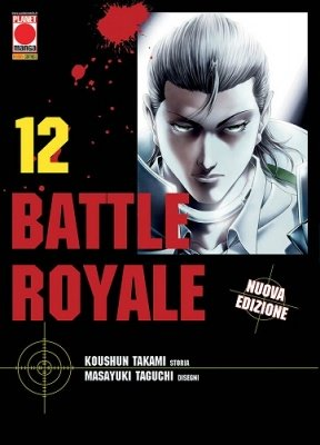 BATTLE ROYALE 12 RISTAMPA