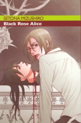 BLACK ROSE ALICE 3