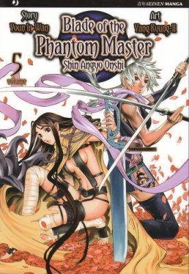BLADE OF THE PHANTOM MASTER 5
