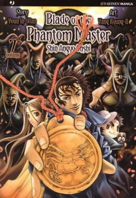 BLADE OF THE PHANTOM MASTER 7