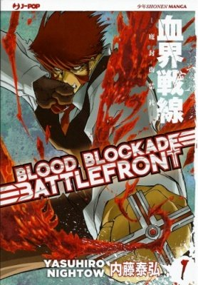 BLOOD BLOCKADE BATTLEFRONT 1