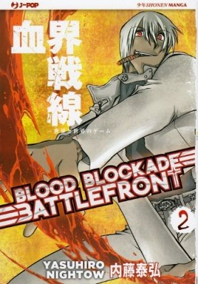 BLOOD BLOCKADE BATTLEFRONT 2