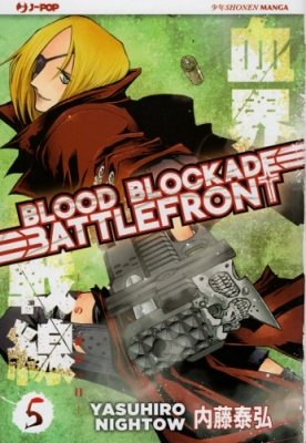 BLOOD BLOCKADE BATTLEFRONT 5